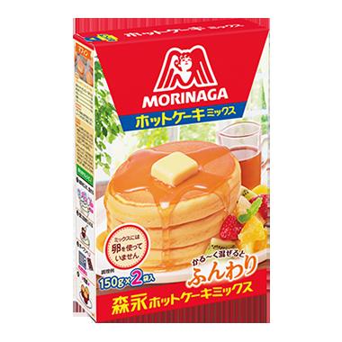 森永 ホットケーキミックス