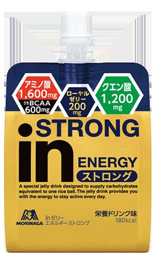 もっと強さが欲しい時に エネルギーストロング
