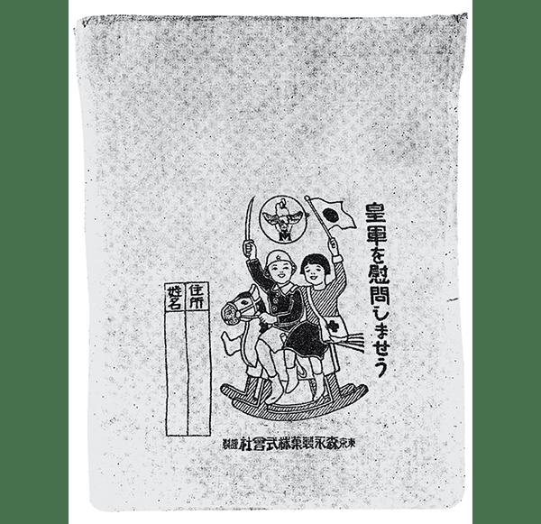 森永ミュージアム | 森永製菓株式会社