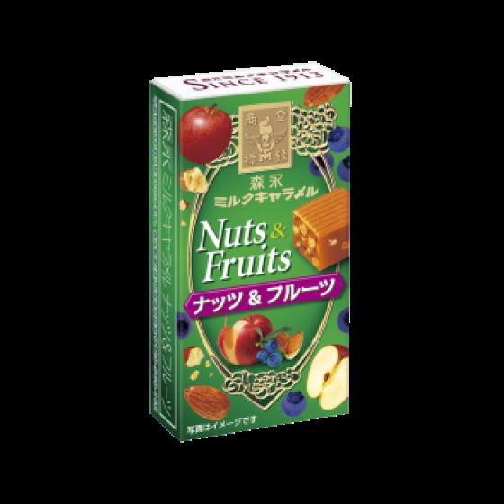 ミルクキャラメル<ナッツ&フルーツ>
