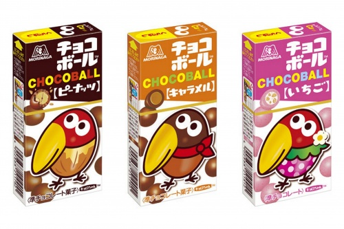 https://www.morinaga.co.jp/company/newsrelease/detail.php?no=1134
